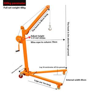 Складная ручная лебедка напольный кран для мастерской полный набор 300 кг (ручная лебедка-1800 фунтов)