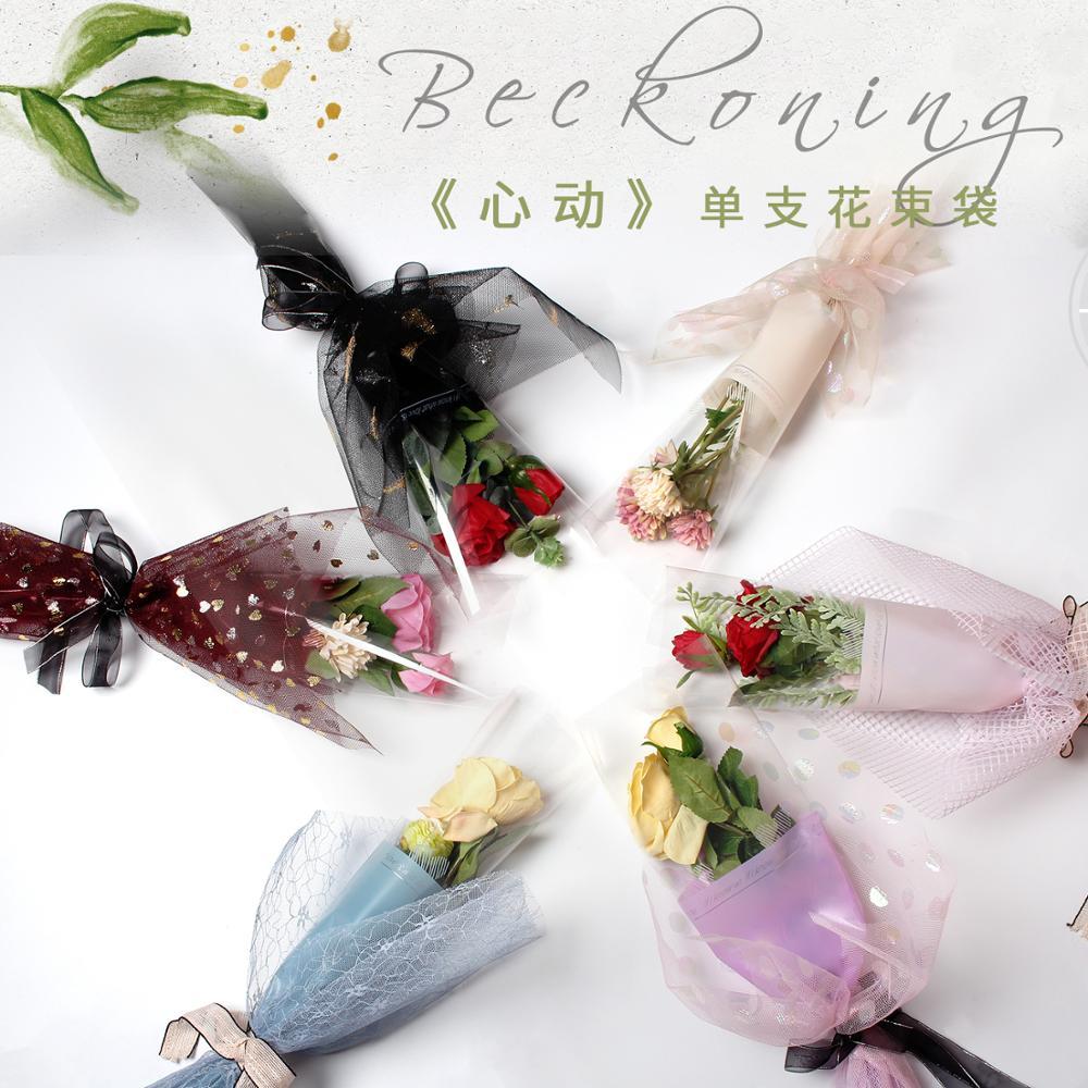 20PCS 꽃집 플라스틱 꽃 포장 가방 편지 인쇄 단일 로즈 가방 꽃 포장지 발렌타인 데이 장미 가방