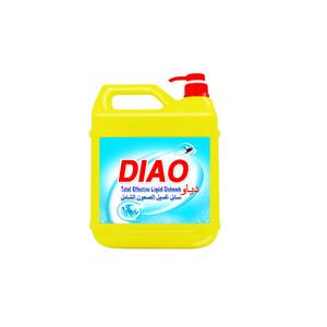 Лучший органических посудомоечной машины товары Чистящая средство для посуды жидкости