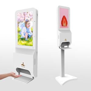 Elettrico digital signage automatico disinfettante per le mani gel spray dispenser pavimento in piedi rohs pubblicità giocatore