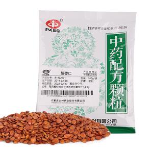Extracto de gránulos de Espina de semillas de chino tradicional de materias primas