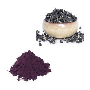 Бесплатный образец китайские волчьи ягоды для лечебных черных плодов Годжи экстракт