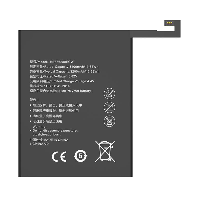 Sostituzione 3100 mAh agli ioni di litio batterie del cellulare per huawei batteria, batteria di sostegno per huawei P10 P9 P8