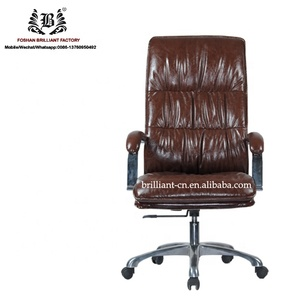 البني كرسي جلد للأثاث المكتبي مكتب الأثاث boss