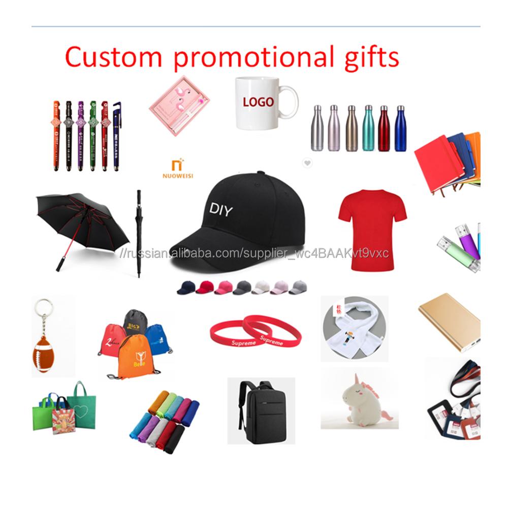Nuoweisi интегрированные услуги предприятия Индивидуальные различные подарки маркетинг подарочные элементы продвижение подарок