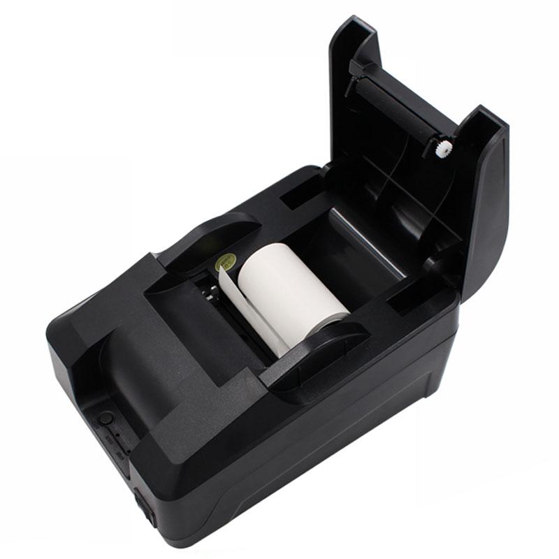 Système POS imprimante scanner copieur YK-58T