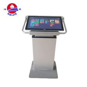 상업 현대 조절 디지털 교실 전자 연단