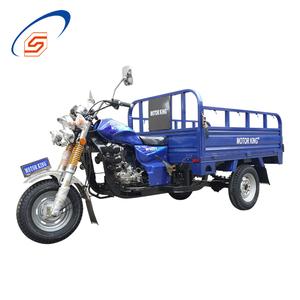 Çin toptan keke bajaj motor İtalya yetişkin güç destekli üç tekerlekli bisiklet