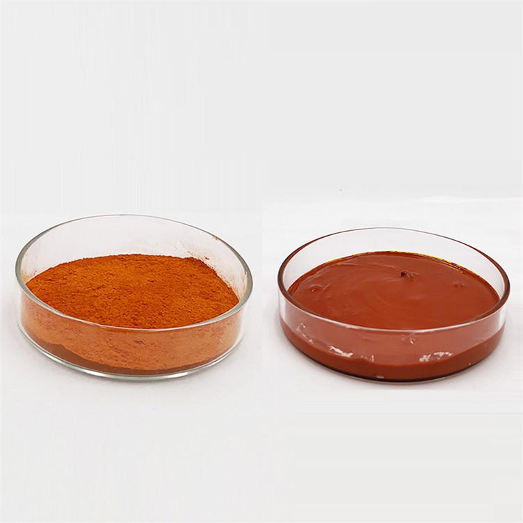 Spécification et capsule fabriqué en chine poudre de lutéine en vrac zéaxanthine beadlets