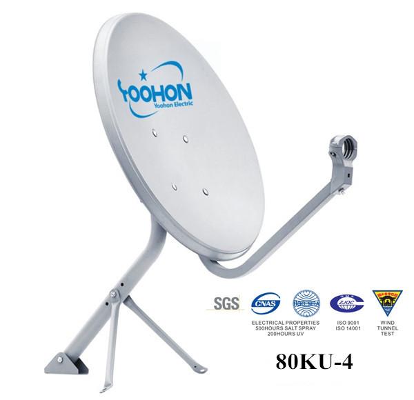 80 cm antenne parabolique satellite dstv avec t le. Black Bedroom Furniture Sets. Home Design Ideas