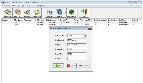vcom software