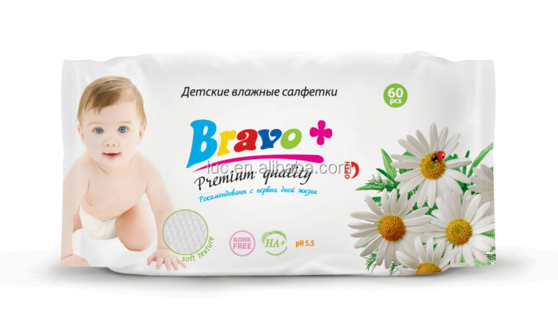 Johnson Johnson Baby Products Johnson Johnson Baby Products