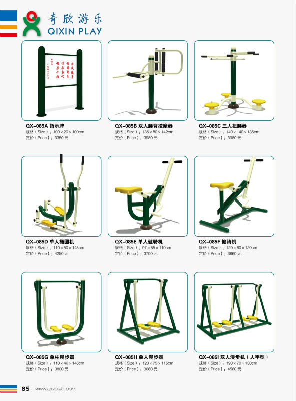 outdoor exercises for seniors images