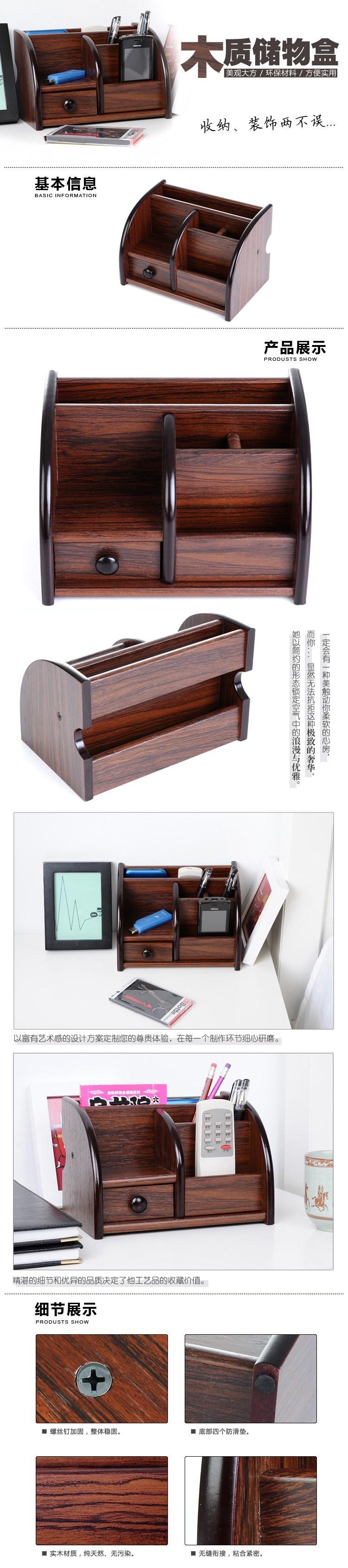 домашний офис стол аксессуары деревянные ручка держатель / щетка горшок / карандаш Ваза небольшой ящик с ящиком