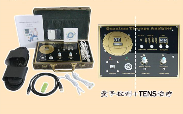 New 2014 Pro Quantum Resonance Magnetic Body Health Analyzer & Massage Therapy