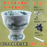 Шаровый кран Guosetianxiang