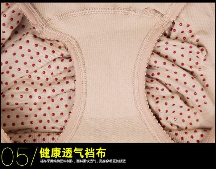 новые моды упругой РПИ женские белье бесшовные высокой талией для похудения брюки тела формирование трусики послеродовые Бриф