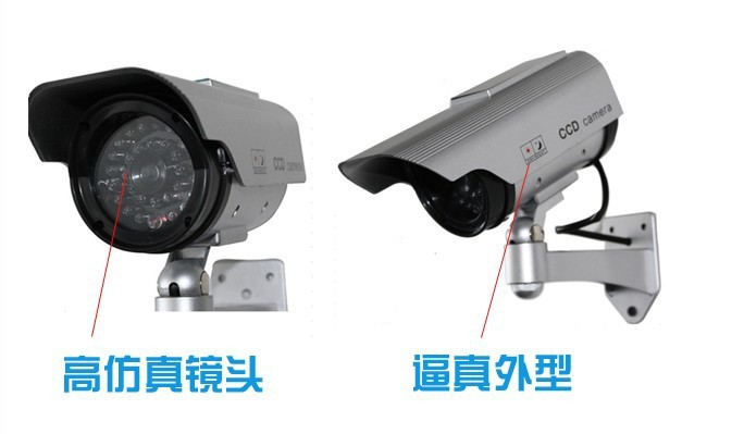 Dummy Fake Solar Powered CCTV Camera Waterproof Outdoor Emulational Security Camera With IR LED Monitoring False Monitor