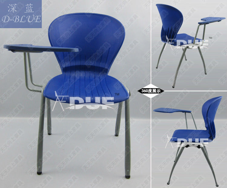 Angeles Value Stack Chair 9H  Discount School Supply