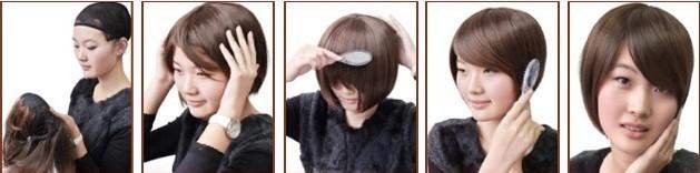Парик из искусственных волос Wig Sensationnel /fab SH-HW-22