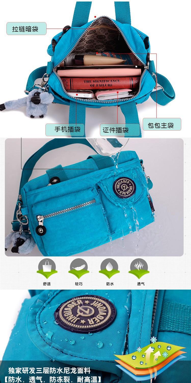 2014 New Summer Women's Solid Travel Waterproof Handbag Shoulder