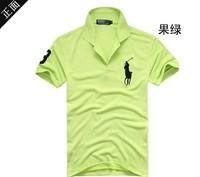 Мужская футболка camisas & B61