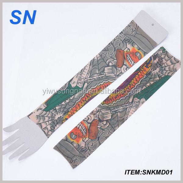 SNKMD01.jpg