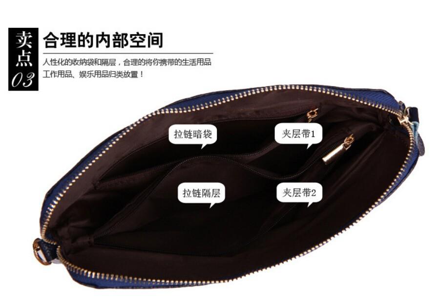 Маленькая сумочка messenger 6888