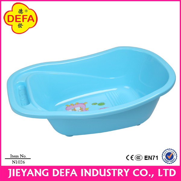 Plastic Baby Bathtub (6).jpg