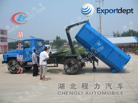 Roll Off Truck Drawing Dongfeng 8000l Arm Roll Off