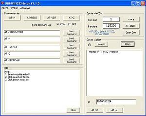 setup software