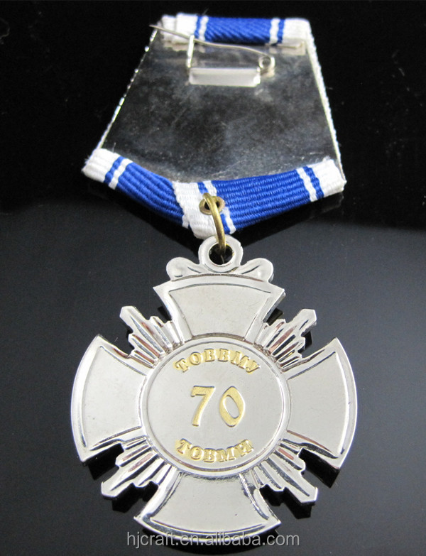 Engels Souvenir me<em></em>tal Medal. Military Medal, Medals with Ribbon