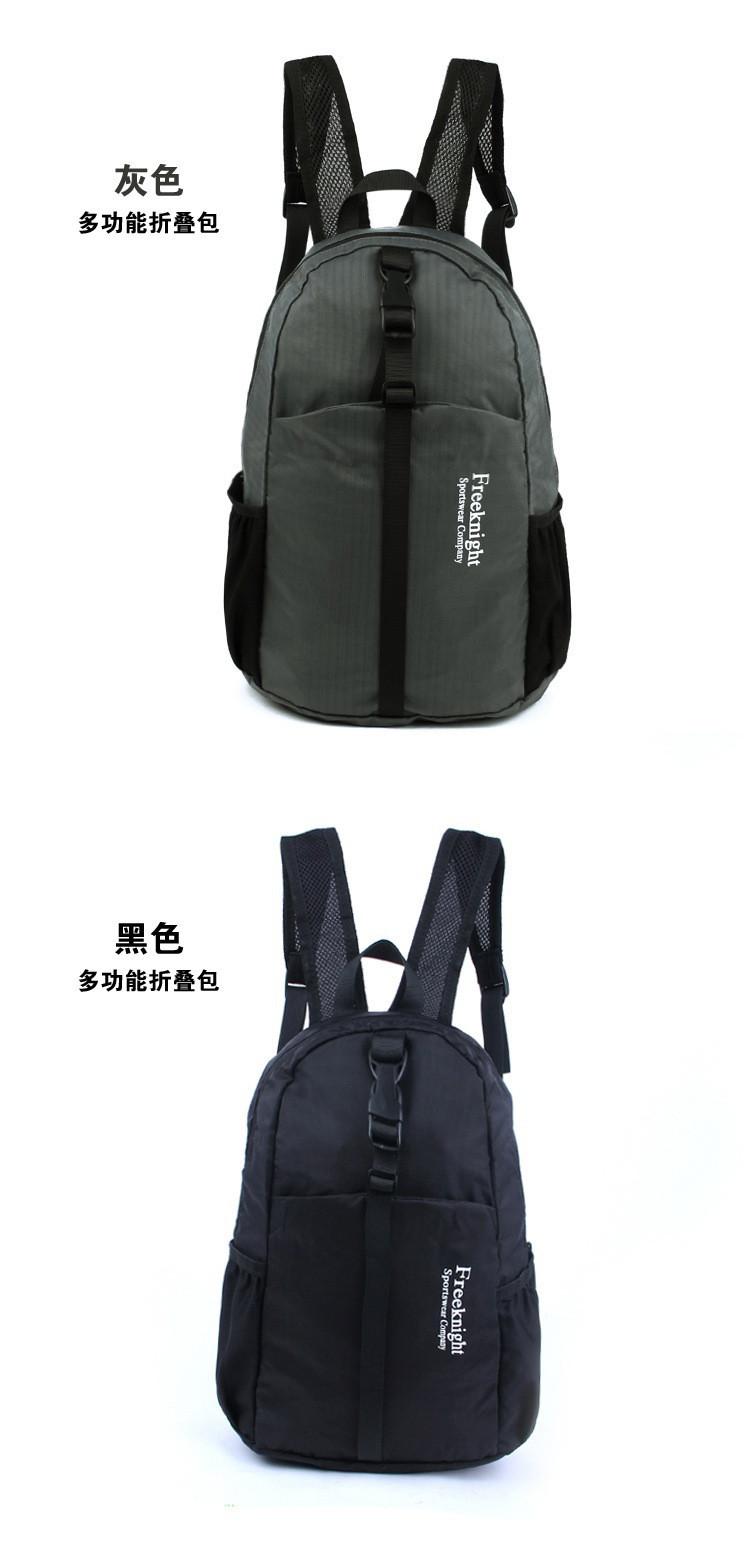 Рюкзак RT packsack 35 F-30