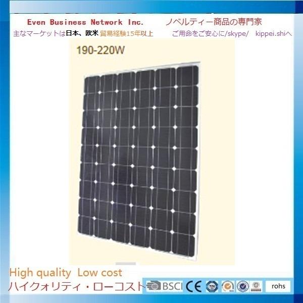 太陽電池モジュール太陽光発電
