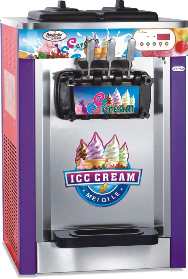 mcdonalds vending machine
