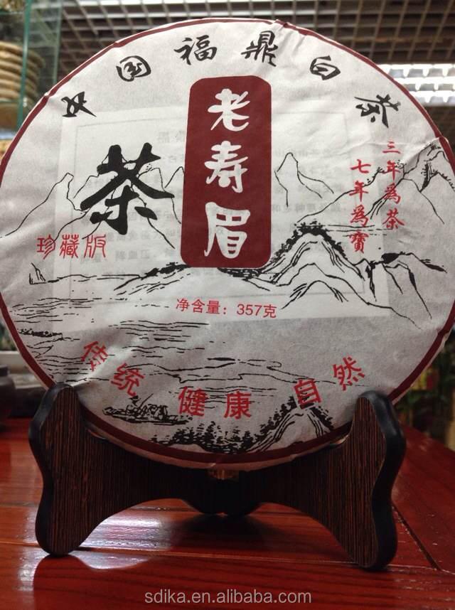 FuDing LaoShouMei White Tea organic tea china tea WT004