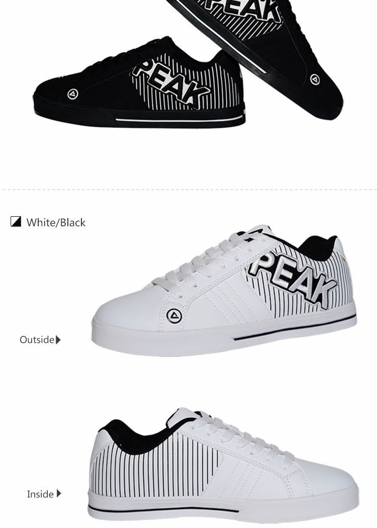 PEAK S1141 Stylish Men China Brand Factory Price High Quality Skateboard Shoes