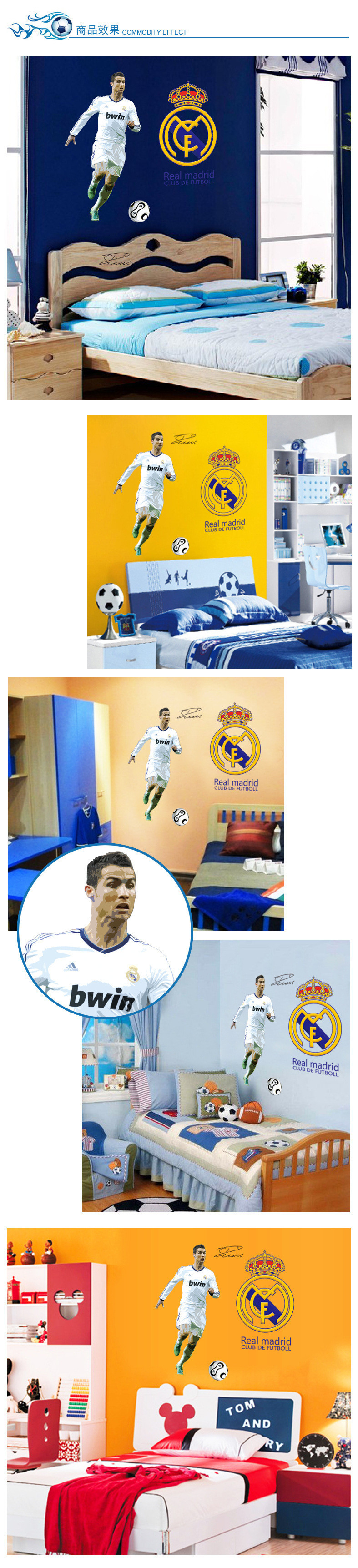grand sticker geant mural 110x90 christiano ronaldo cr7. Black Bedroom Furniture Sets. Home Design Ideas