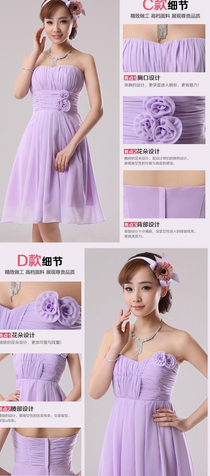 Платье для подружки невесты FS  58