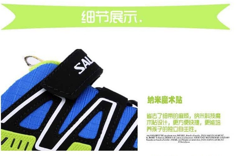 Кроссовки для мальчиков 245 # 25/37 Синтетика