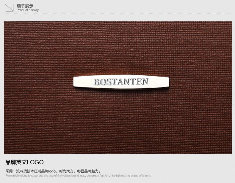 Портфель BOSTANTEN  M11523