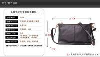 Потребительские товары Messenger HB022