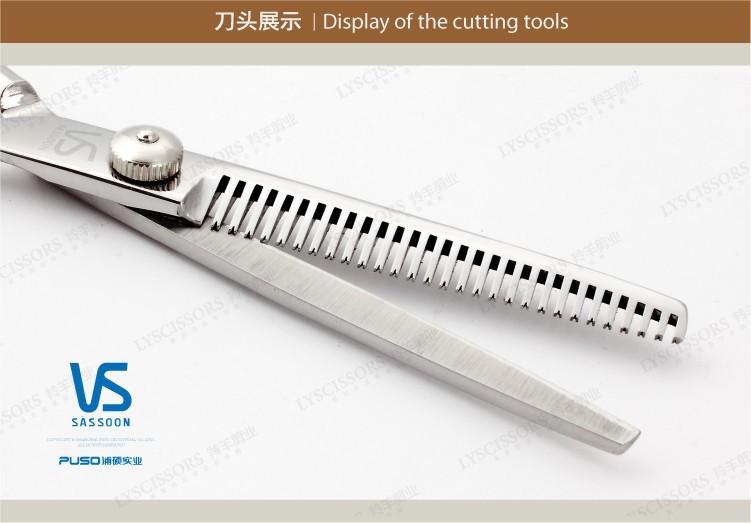 Ножницы vs, cut 68643