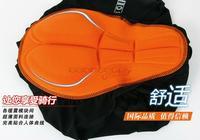 BOI Coolmax MTB /, m/l XL xXL xxXL 48624-01