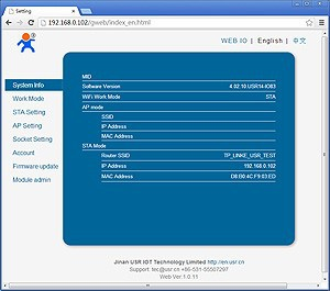 Built-in webpage