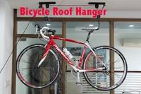 Велосипедная стойка ,  5025