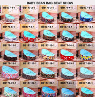 Накидка для дивана Levmoon baby baby beanbags 2 baby BB177-49-9
