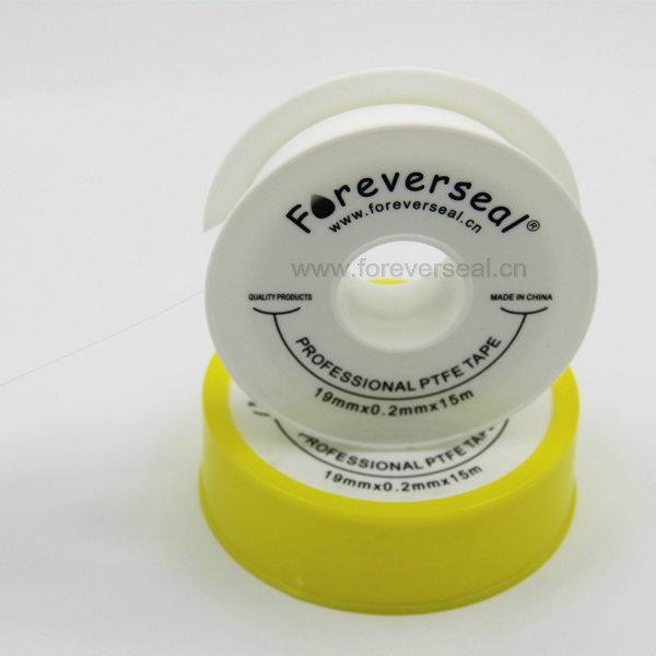 De China PTFE cinta de los proveedores y fabricantes de PTFE cinta productos en sellos