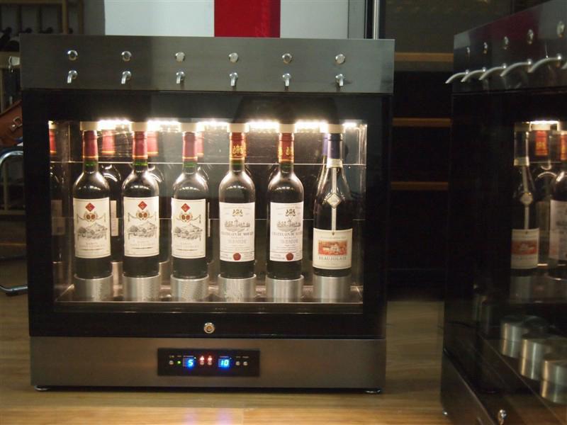 Refrigerated Wine Dispenser Wine Dispenser Fridge