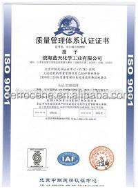 supply Gasoline fuel additive MMT Methylcyclopentadiene manganese tricarbonyl